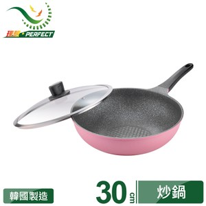 【PERFECT 理想】韓國晶鑽不沾炒鍋30cm粉紅(附蓋)30cm