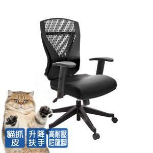 GXG 貓抓皮 短背電腦椅 (升降扶手) TW-8113 E5#訂購備註顏色