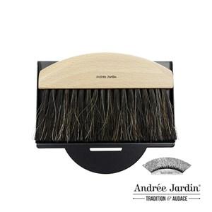 法國Andrée Jardin 隨手刷具組- 黑