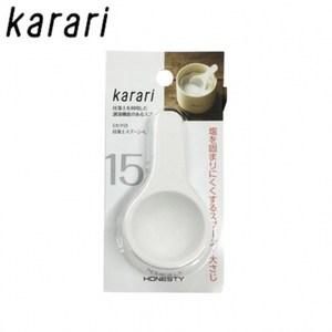 日本Karari珪藻土防潮調味匙(15ml)HO1832