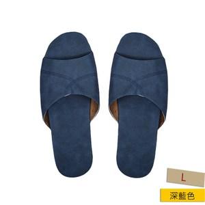HOLA 抗菌皮拖鞋 藏藍色 L 尺寸