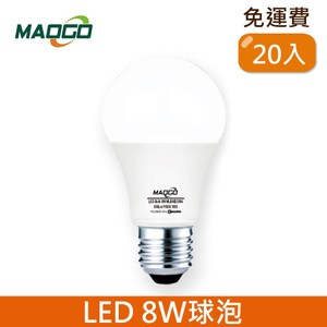 HONEY COMB Maogo LED8W廣角度球泡 白光 20入 TB808W-20