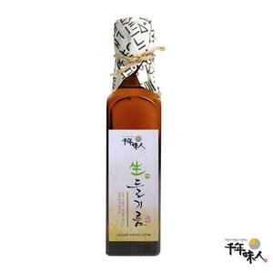 【韓國千年味人超值組合】初榨冷壓紫蘇油+初榨冷壓南瓜籽油