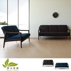 【擇木深耕】熊野2+3人座布沙發(二色可選)藍色