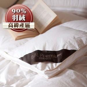【BBL Premium】爵品JIS90/10羽絨冬被(雙人)
