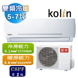 歌林5-7坪變頻冷暖一對一KDV-36205/KSA-362DV05含基本安裝