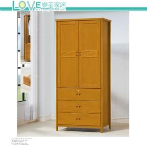 【LOVE 樂芙】香杉美檜3x7尺衣櫥含內鏡