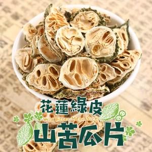 【愛上新鮮】花蓮綠皮山苦瓜片4罐(95g±10%/罐)