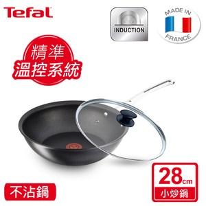 Tefal 法國特福廚神系列28CM電磁精準溫控不沾小炒鍋+玻璃蓋