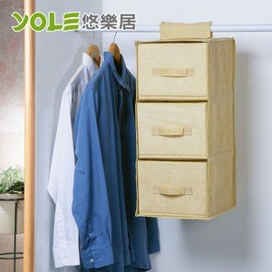 【YOLE悠樂居】水洗棉麻三格衣櫃收納掛袋(附收納盒)-米