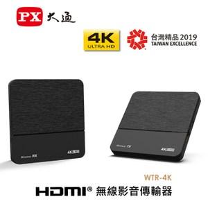【PX大通】4K極緻無線影音傳輸器 WTR-4K