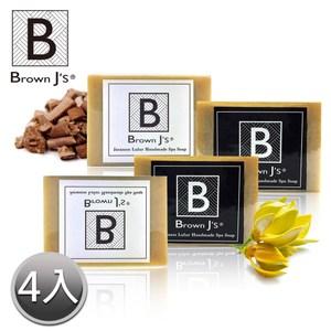 【Brown J's】爪哇露露 精油SPA天然手工皂(低敏性)(2白2黑)四入組