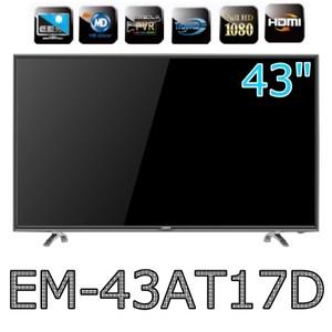 (含運不安裝)聲寶 43吋低藍光LED液晶顯示器 EM-43AT17D