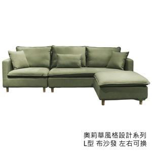 funcchair 奧莉華 L型沙發 綠色 SF2282-MELVA-39