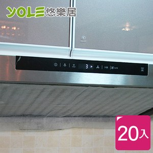 【YOLE悠樂居】日式廚房抽油煙機濾網吸油紙45x60cm(20入)