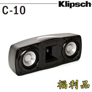 Klipsch C-10 中央聲道喇叭 福利品