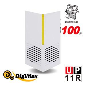 DigiMax (台灣神盾)專業式防潮型超音波驅鼠驅蟲器
