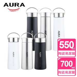 【AURA 艾樂】簡約陶瓷不沾保溫瓶 1+1超值組時尚黑550ML+簡約白700ML