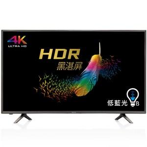 【BenQ】43吋護眼 HDR液晶顯示器+視訊盒 43JR700