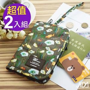 【韓版】多彩繽紛隨身收納手提小包/護照包(兩入組)-咖啡+綠