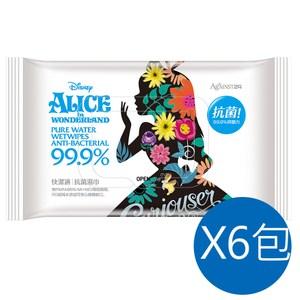 【快潔適】抗菌濕巾80抽-愛麗絲 X6包組