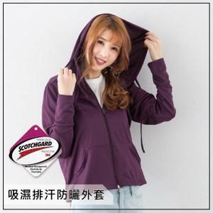 貝柔高透氣抗UV防曬外套-連帽深紫深紫_XXL