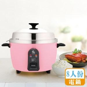 【鍋寶】新型316分離式電鍋-8人份-茶花粉 ER-8452P