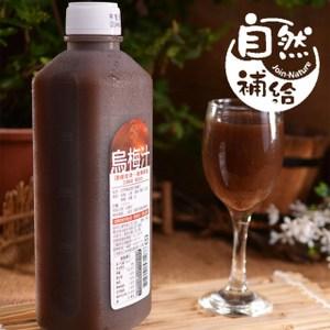 【自然補給】漢方烏梅汁 6瓶(1000ml/瓶)