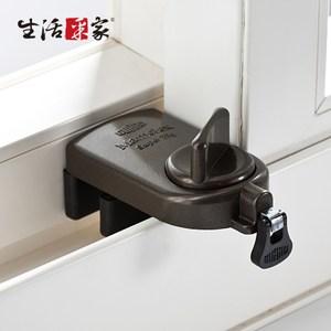 【生活采家】GUARD落地型鋁門窗鎖_大確保環_棕(#34010)