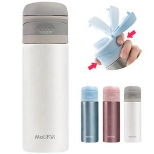 MoliFun魔力坊 不鏽鋼雙層真空專利彈蓋式保冰保溫杯400ml 雪白灰