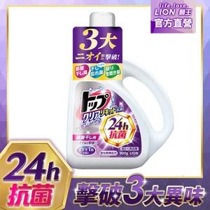 日本獅王 抗菌濃縮洗衣精 900gx8入 箱購