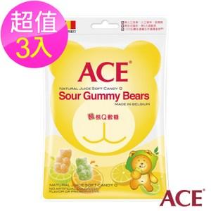 【ACE】酸熊Q軟糖 3入組(200g/包)