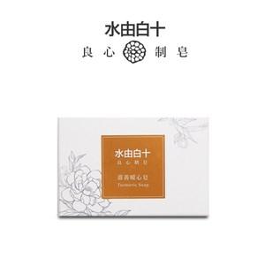 【水由白十】薑黃暖心皂
