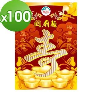 【老食說】拜拜祝壽 元寶關廟麵(25gX100入)