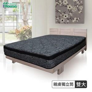 IHouse-妮琪 黑鑽親膚雲端獨立筒床墊-雙大6x6.2尺