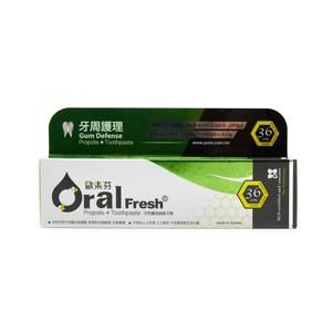 Oral Fresh 歐樂芬牙周護理蜂膠牙膏 120g