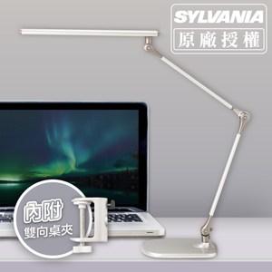 [特價]喜萬年SYLVANIA INSPIRE護眼靈感燈(簡約白)★座夾兩用太空銀
