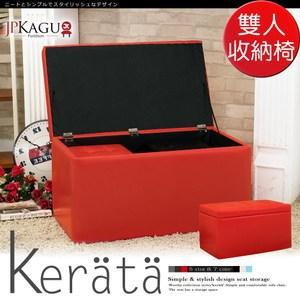JP Kagu 日式經典皮沙發椅收納椅-大