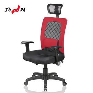 【JUNDA】2016主管椅電腦椅/辦公椅(二色任選)紅