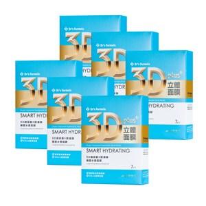 《台塑生醫》3D立體極度水感面膜(7片裝)*6盒入