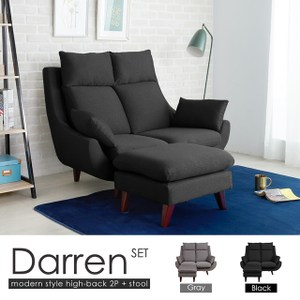 【obis】德綸現代風高背機能雙人沙發組含腳凳-2色黑色