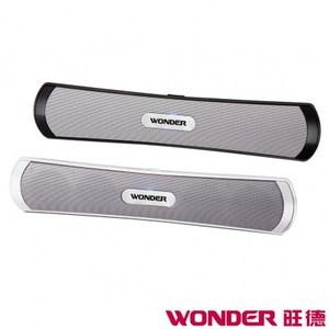旺德 WS-T011U NFC 藍牙隨身音響白