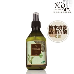 【K9】檜木植萃抗菌噴霧_犬用250ml
