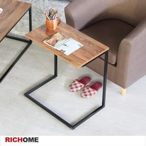 【RICHOME】漢堡極簡方便桌胡桃木紋色