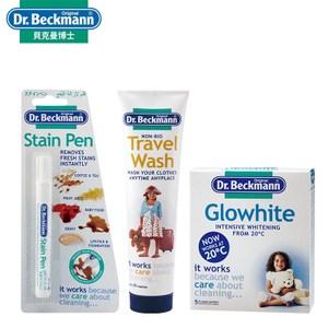 貝克曼博士外出旅行組(寶貝衣物隨手洗凝露+超潔淨去漬筆+衣物超亮白洗劑)