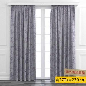 HOLA 采蕨防蟎抗菌印花遮光落地窗簾 270x230cm 紫色