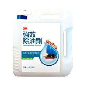 3M強效除油劑1加侖