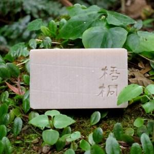 【文山手作皂】梧桐洗頭皂