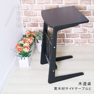 【DIJIA】天然實木炫彩邊桌TA-01(白)