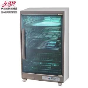 【友情牌】四層全不鏽鋼紫外線烘碗機 PF-6674